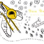 ジャズトロンボーン ときどき シンガー Yuu Uesugiのオフィシャルサイトです。